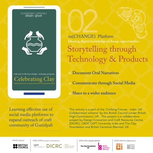 KEP2- Storytelling through technology and product